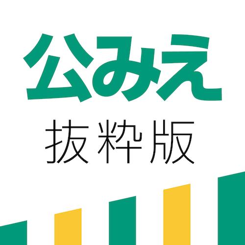 mediLink版「公衆衛生がみえる抜粋版 疫学編」発売中!
